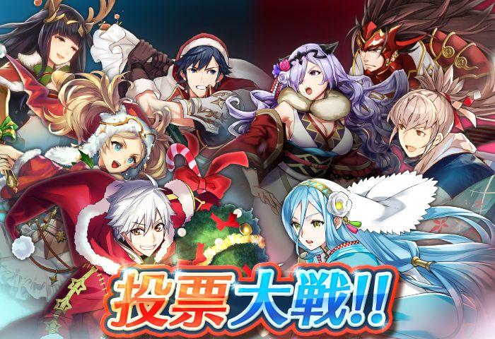 『ファイアーエムブレム ヒーローズ』で1月1日より「New Yearキャンペーン」を開催!