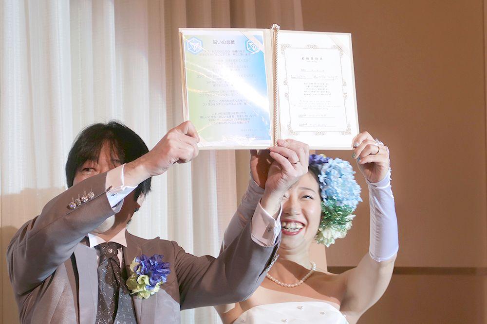 【Ingressアハ体験】番外編: あのXFカップルがついに結婚!AGだらけの披露宴で永遠の愛を誓う
