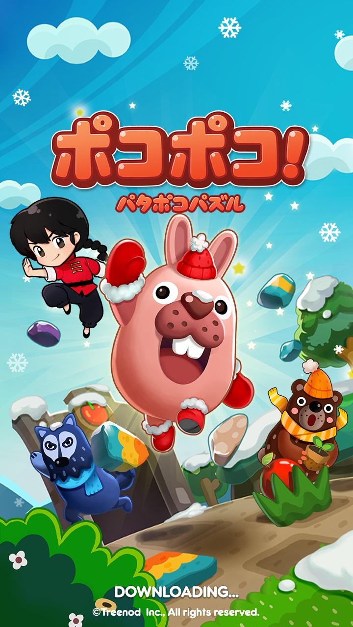 『LINE ポコポコ』が大人気コミック『らんま1/2』とのコラボレーション開始!