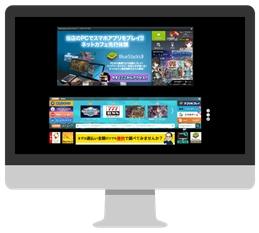 PCでスマホゲームを遊べる「BlueStacks 3」が全国のネットカフェで利用可能に!