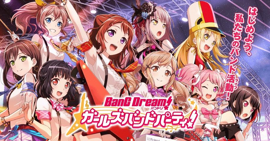 JR山手線にて『バンドリ! ガールズバンドパーティ!』ラッピングの車両が運行中!