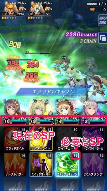 オーディナル ストラータ【ゲームレビュー】
