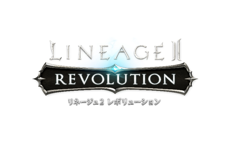 「LinksMate」のカウントフリーオプション対象ゲームに『リネージュ2 レボリューション』が追加!