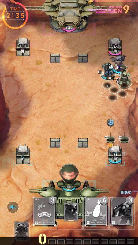 Appliv Gamesも参戦!『機動戦士ガンダム 即応戦線』メディア対抗戦の結果は?