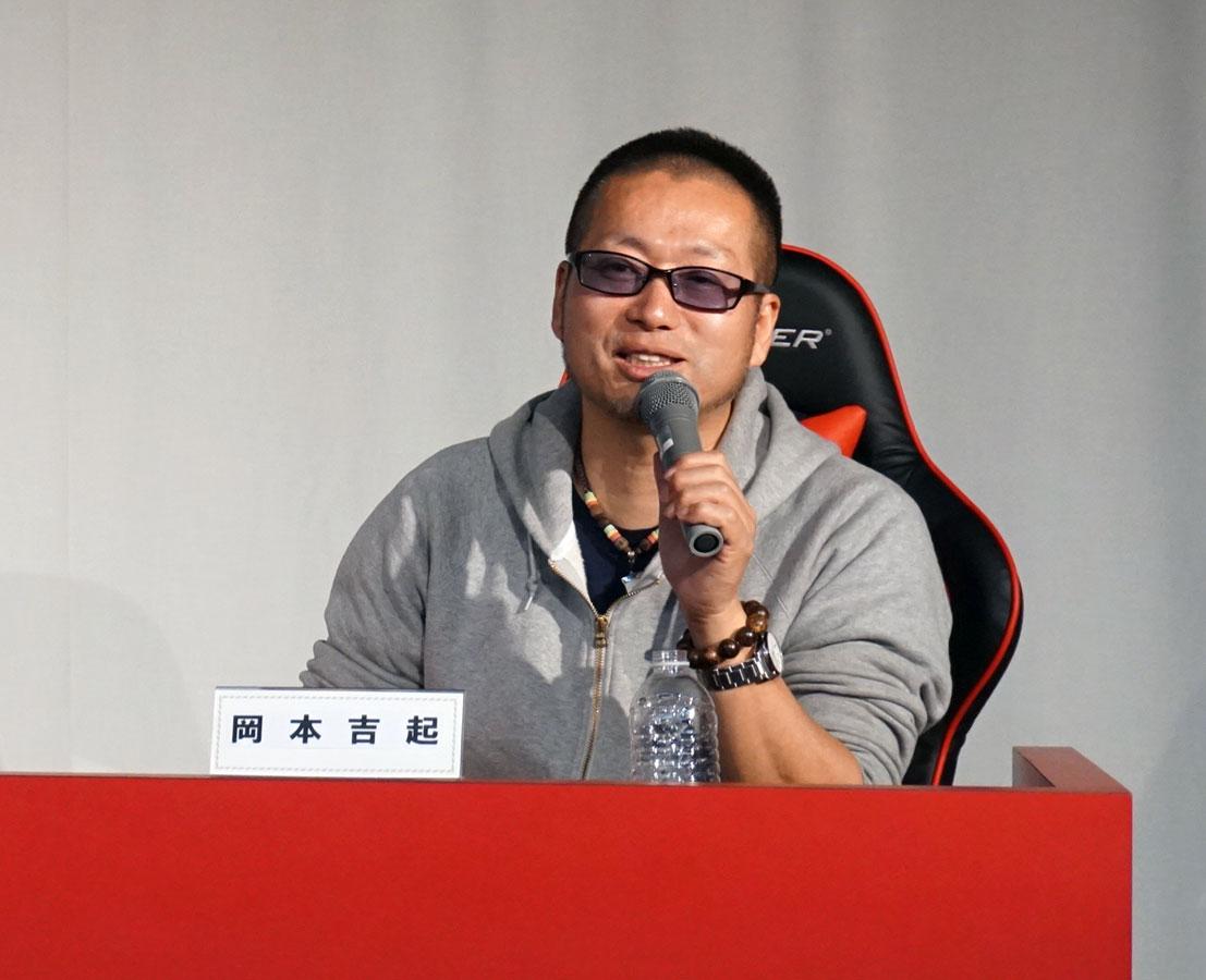 【黒川塾57】ゲームプロデューサー・岡本吉起のさらなる野望とは?