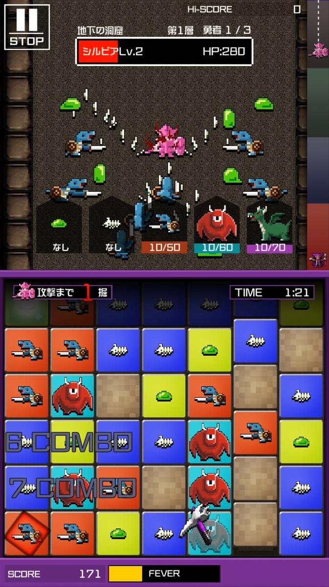 3マッチパズルで勇者を捕獲!『勇者のくせにこなまいきだDASH!』を先行プレイ