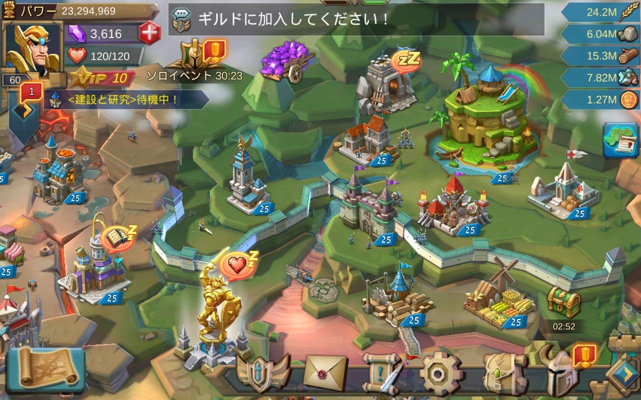 ロードモバイル【ニュース】: 「ローモバ ドリームチャレンジ」の決勝トーナメントが2月1日より開催!