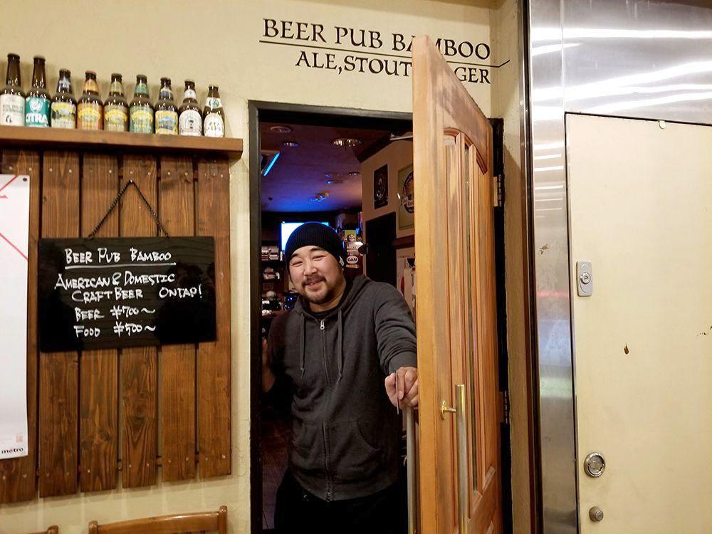 【Ingressめし】第4回: ビール好きなら要チェック!新宿御苑の「BEERPUB BAMBOO」