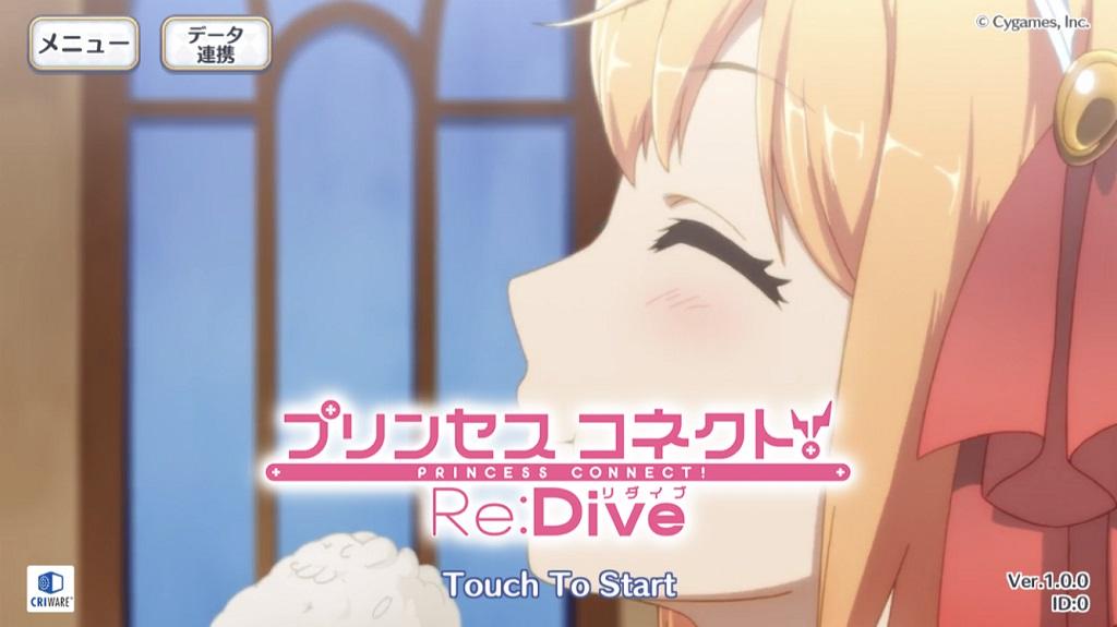 本日リリース!アニメRPG『プリンセスコネクト!Re:Dive』先行プレイでわかったこだわりのアニメ感