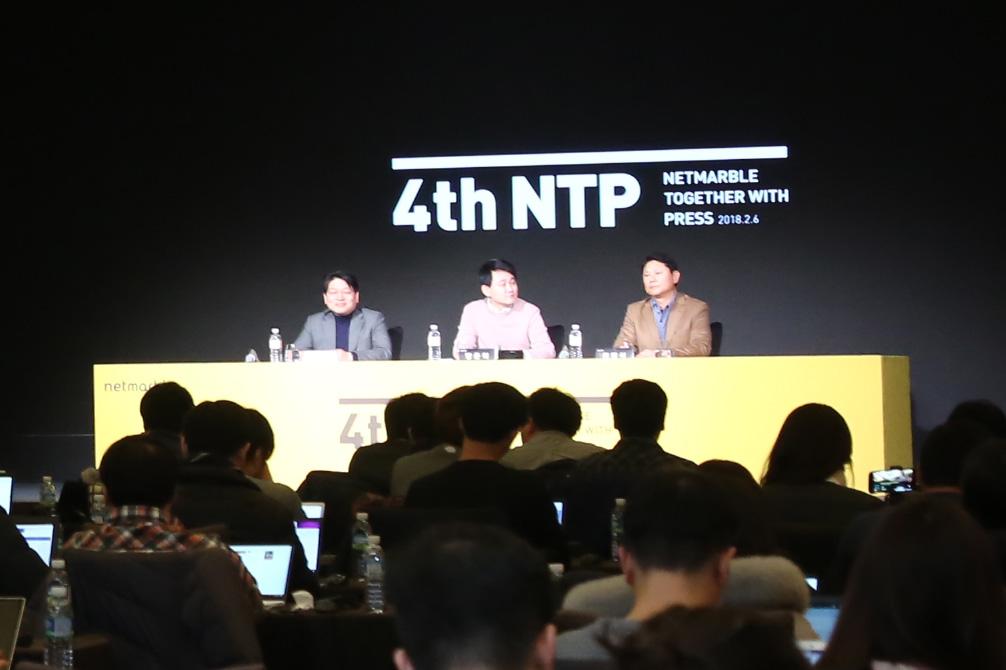 ネットマーブルが『セブンナイツ2』を含む新作ラインナップ20本を一気に発表!