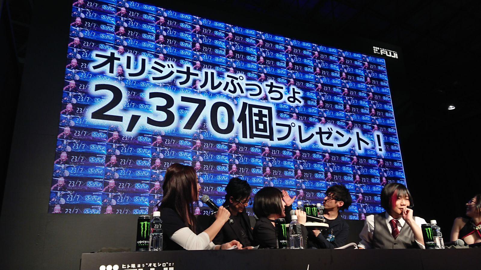 【闘会議2018】『23/7 トゥエンティ スリー セブン』ゲーム紹介ステージでは開発チームがガチ勝負!