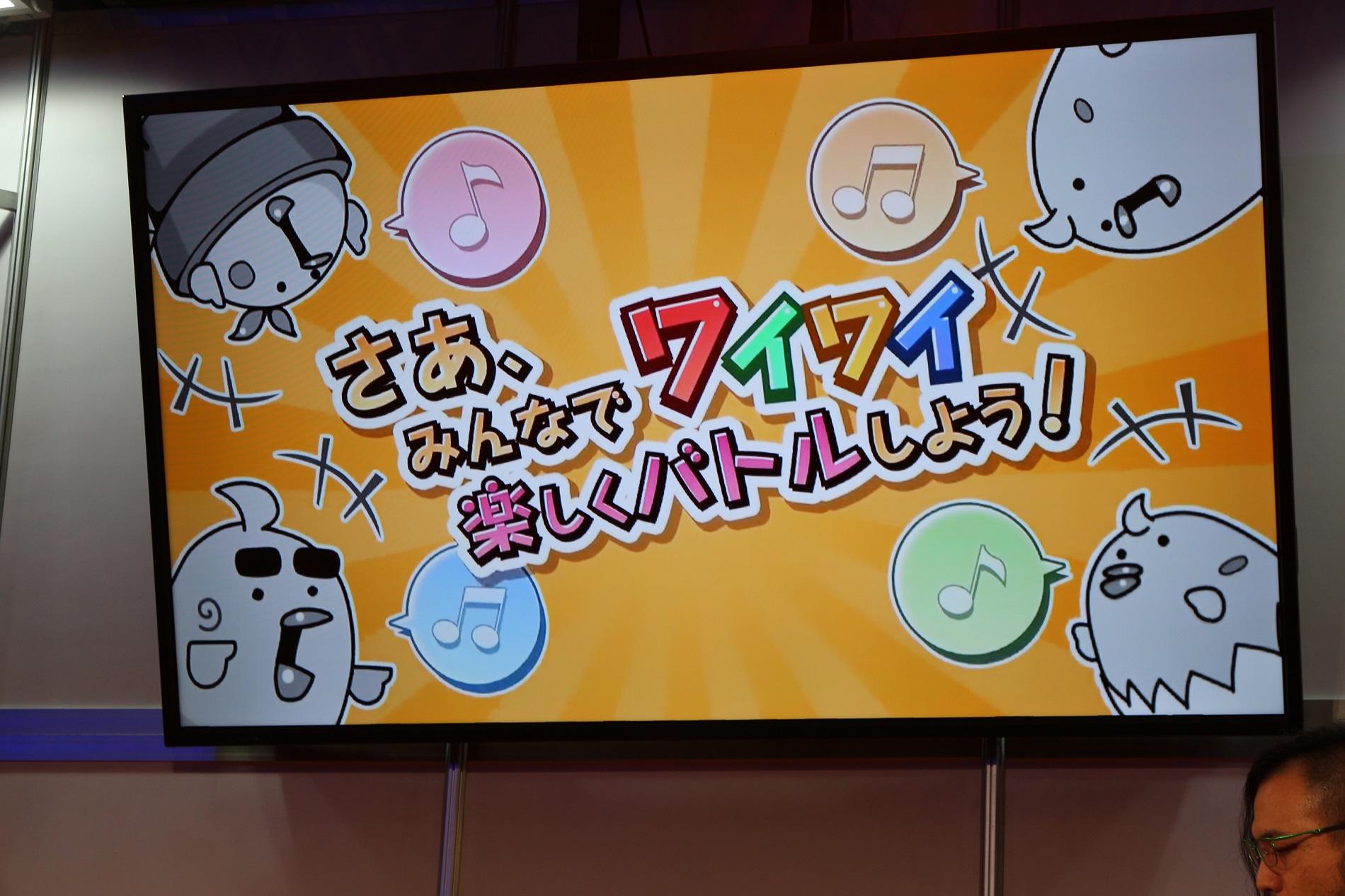 【闘会議2018】PONOSブースのラストイベントで注目タイトルを一挙紹介!