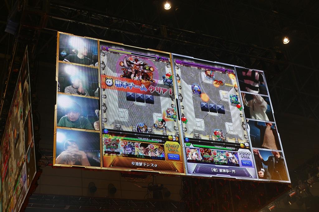 【闘会議2018】『モンスト』プロフェッショナルマッチでプロストライカーが激突!