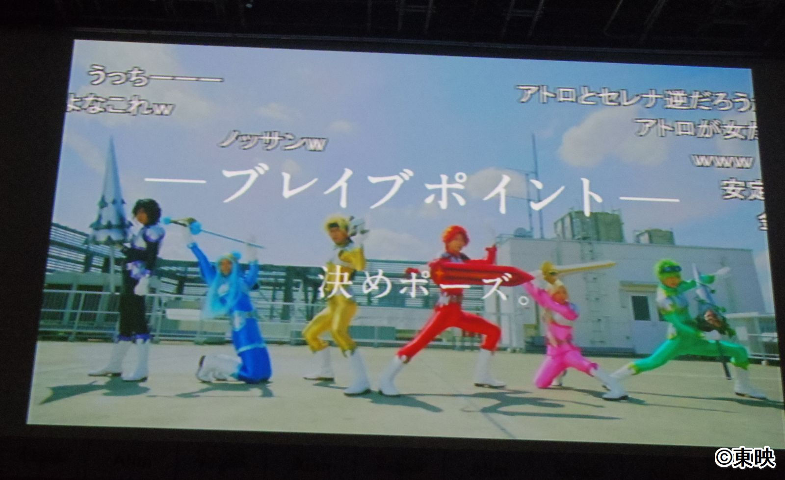 『ブレフロ2』2月22日に配信!衝撃の獣電戦隊キョウリュウジャーコラボが展開!!