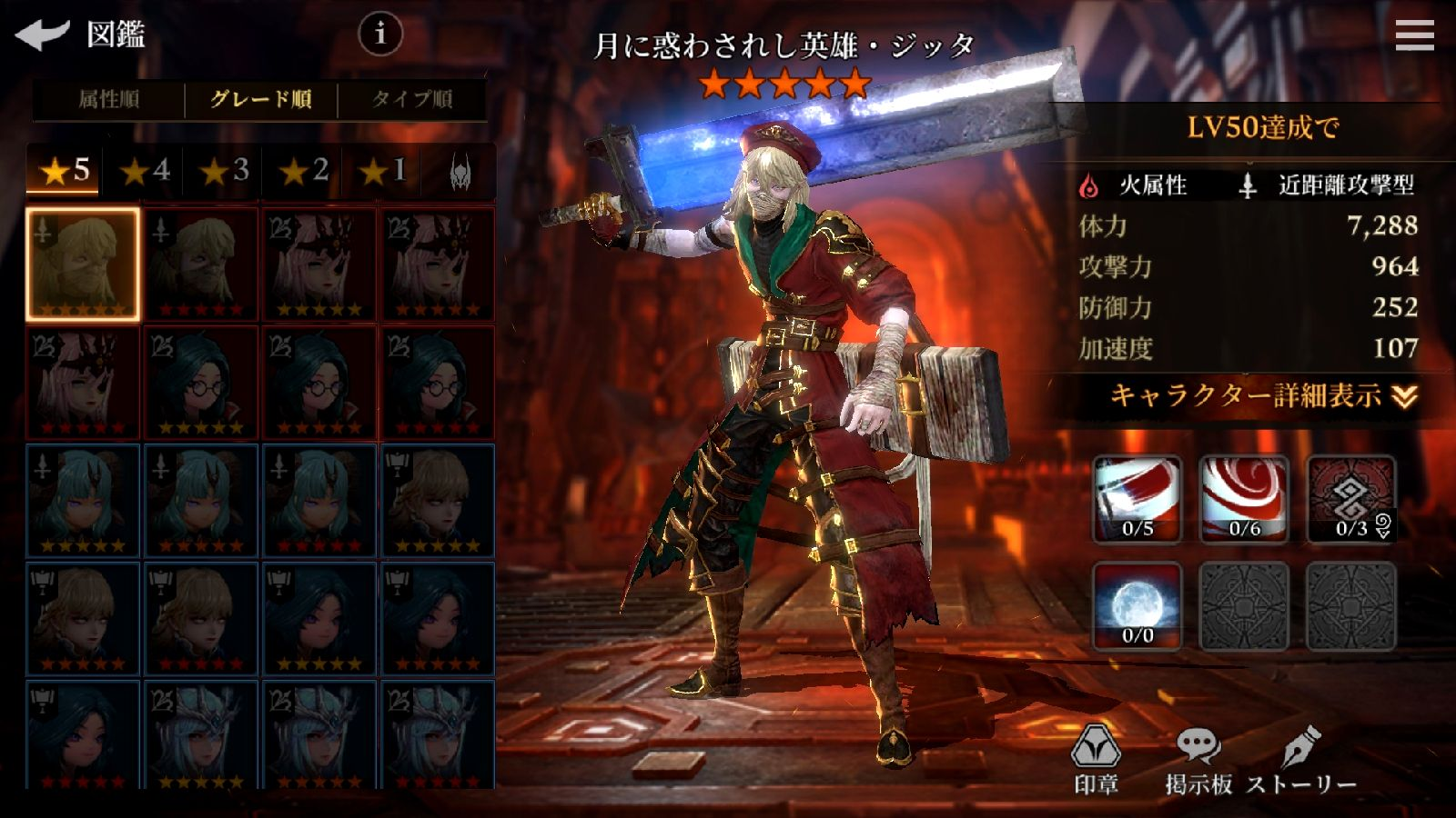 GAMEVIL COM2US JapanがダークファンタジーRPG『光を継ぐ者』の事前登録を開始!