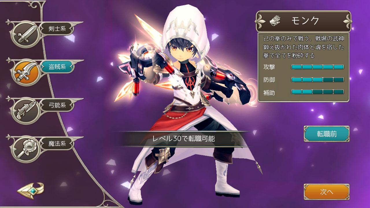 新作MMORPG『暁のエピカ』を先行プレイ!英雄と力をあわせて国家を動かせ!!