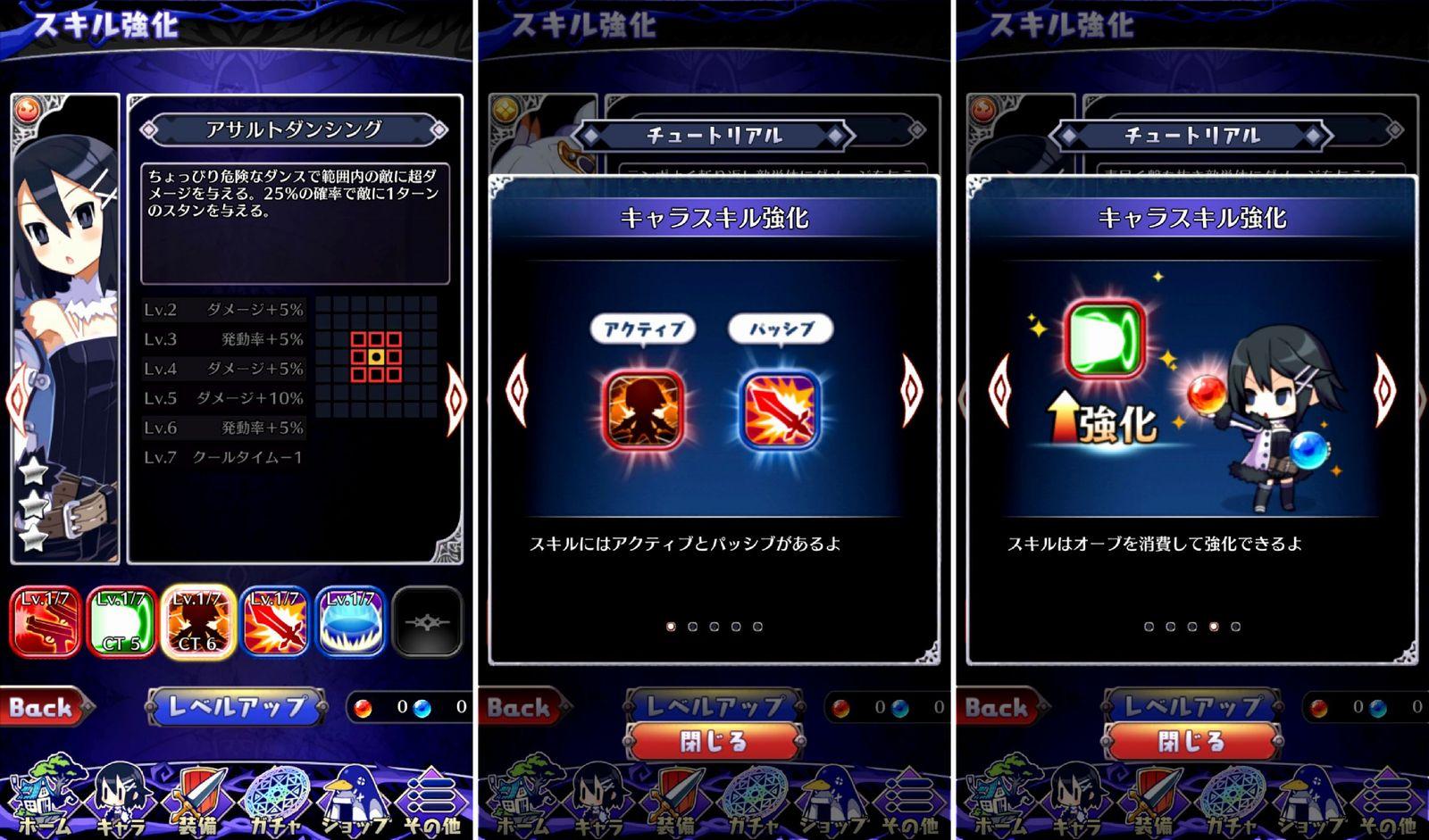 幻の作品『魔界ウォーズ』Android版がついに本日配信開始!