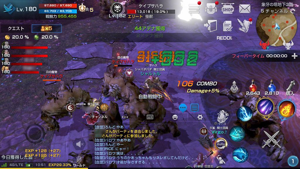 Androidゲームプラットフォーム「BlueStacks」CEOが語る日本ゲーム市場のトレンドと事業戦略