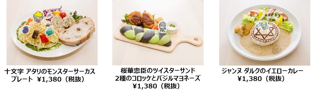 #コンパス【ニュース】: 「#コンパス×サンリオカフェ」が3月より東京と大阪にオープン!