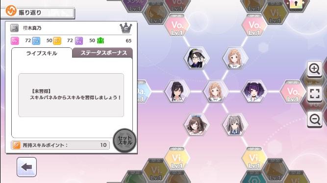 インストール不要の『アイマス』はヌルヌル動く!「enza」3タイトル試遊レポ