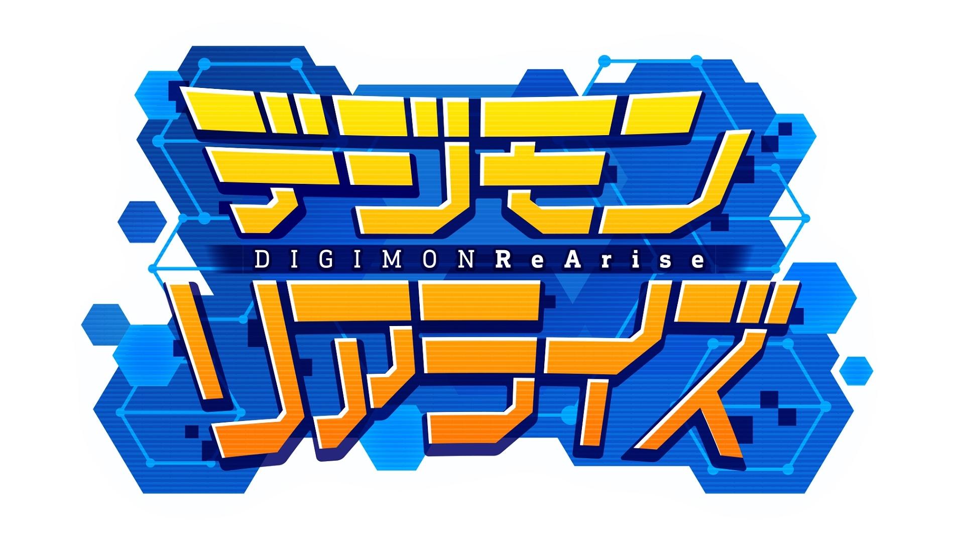 『デジモンリアライズ』のキービジュアルと新デジモン「エリスモン」が公開!
