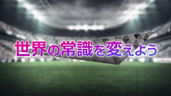 『プロサッカークラブをつくろう! ロード・トゥ・ワールド』の事前登録者数が5万人突破!新PVを公開