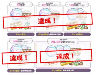 『アイドルマスター シャイニーカラーズ』が事前登録数50万を突破!生放送の配信が決定!