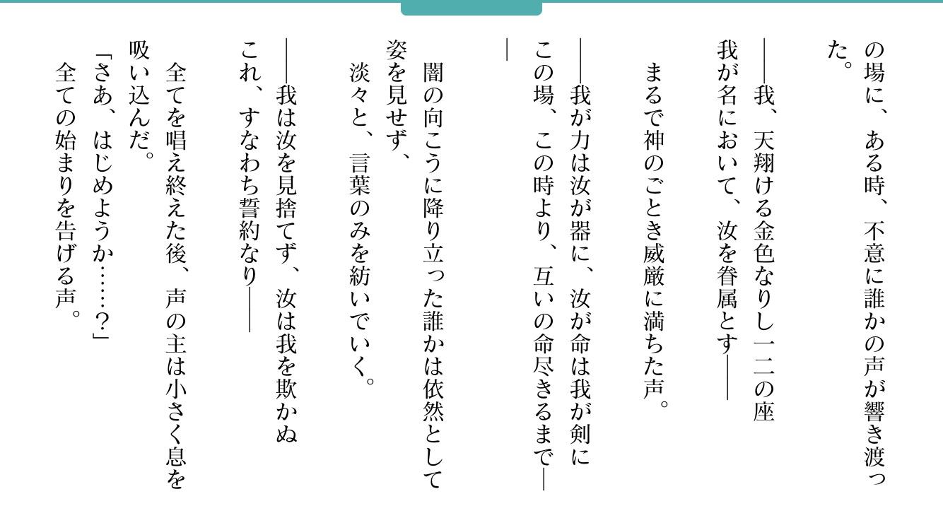 『23/7 トゥエンティ スリー セブン』先行プレイレポ!リリース日は3月15日に決定!!
