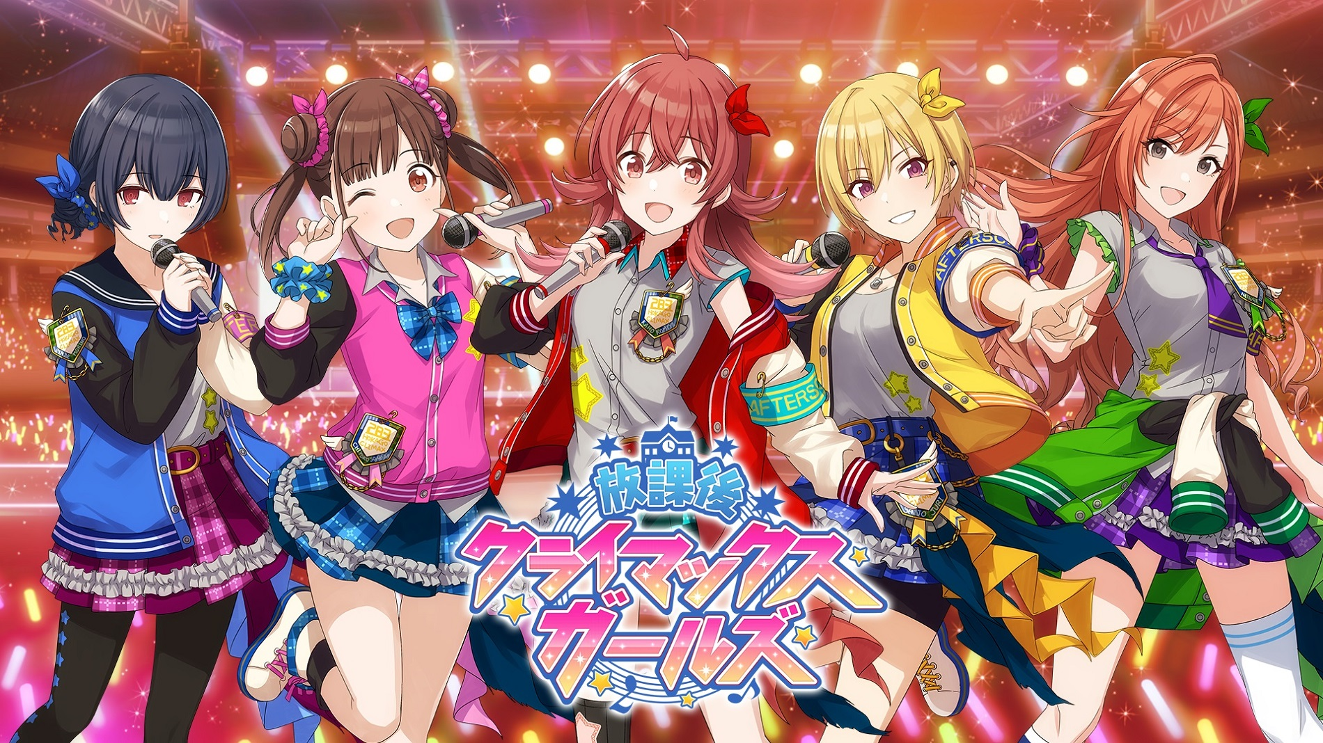 『アイドルマスター シャイニーカラーズ』で「放課後クライマックスガールズ」のPVが公開!