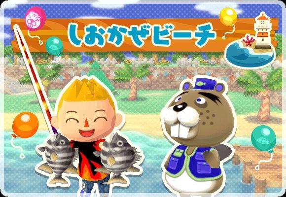 『どうぶつの森 ポケットキャンプ』で3月10日よりスーパーマリオコラボイベントを開催!