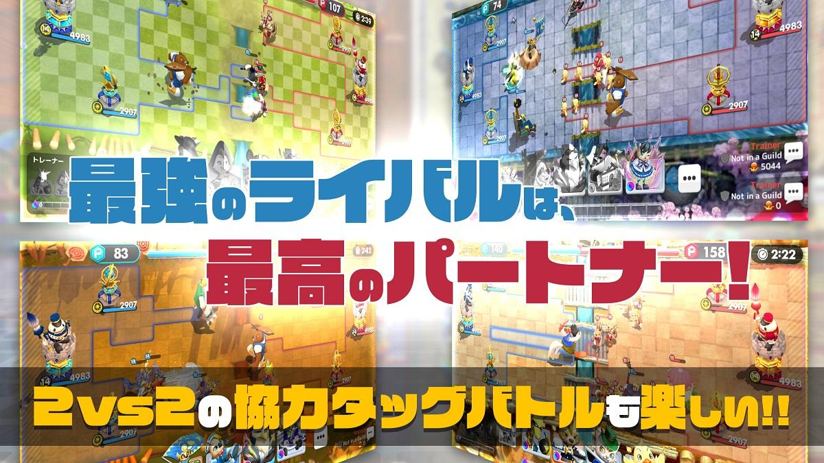 『ウィムジカル ウォー』が日本・アメリカで同時に配信開始!