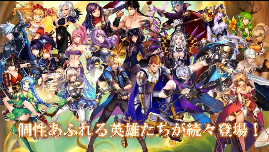 3Dダンジョン探索RPG『エターナルダンジョン』が事前登録受付スタート!