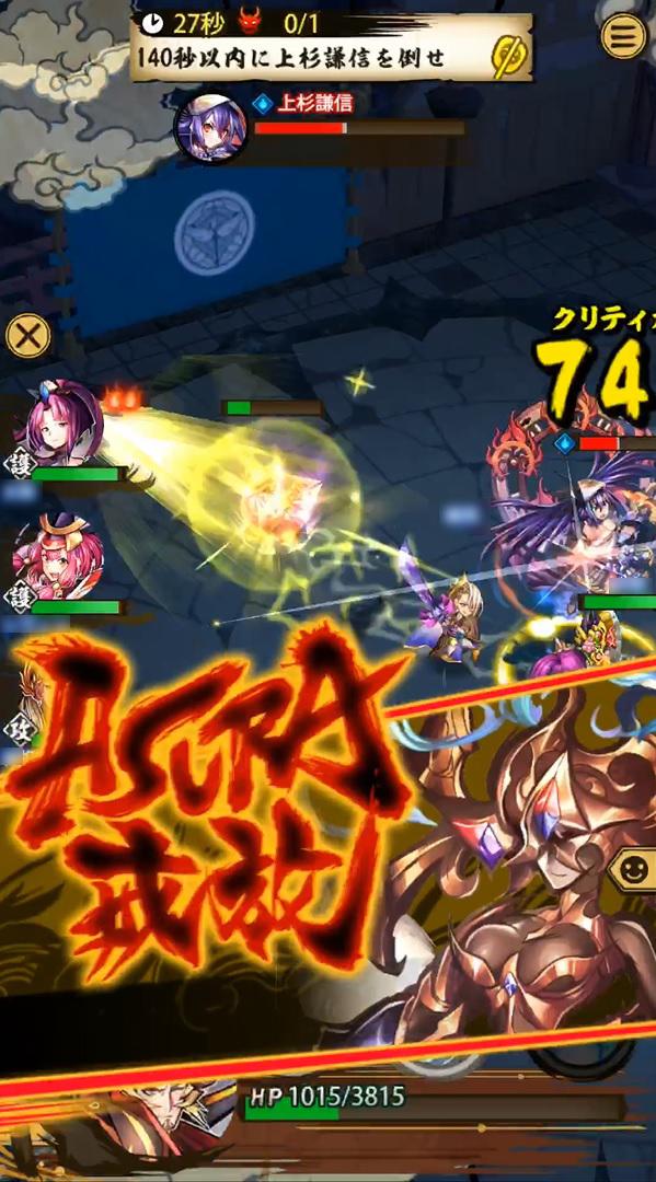 戦国ASURA【ゲームレビュー】