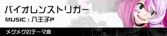 #コンパス【攻略】: メグメグのおすすめデッキ・立ち回りまとめ【5/13更新】