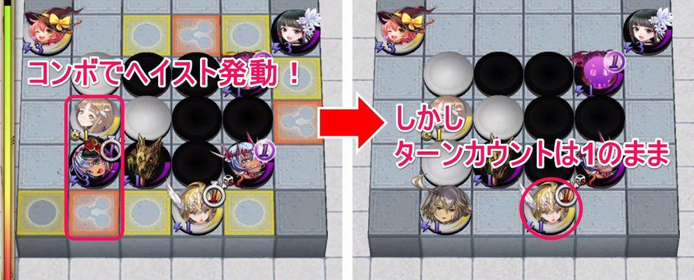 【PR】逆転オセロニア【攻略】: 時限召喚スキルを操る新たな戦い方・デッキを紹介!