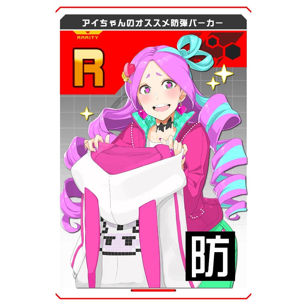 #コンパス【ニュース】: 「メグメグ」登場にあわせて新カード5枚が追加!