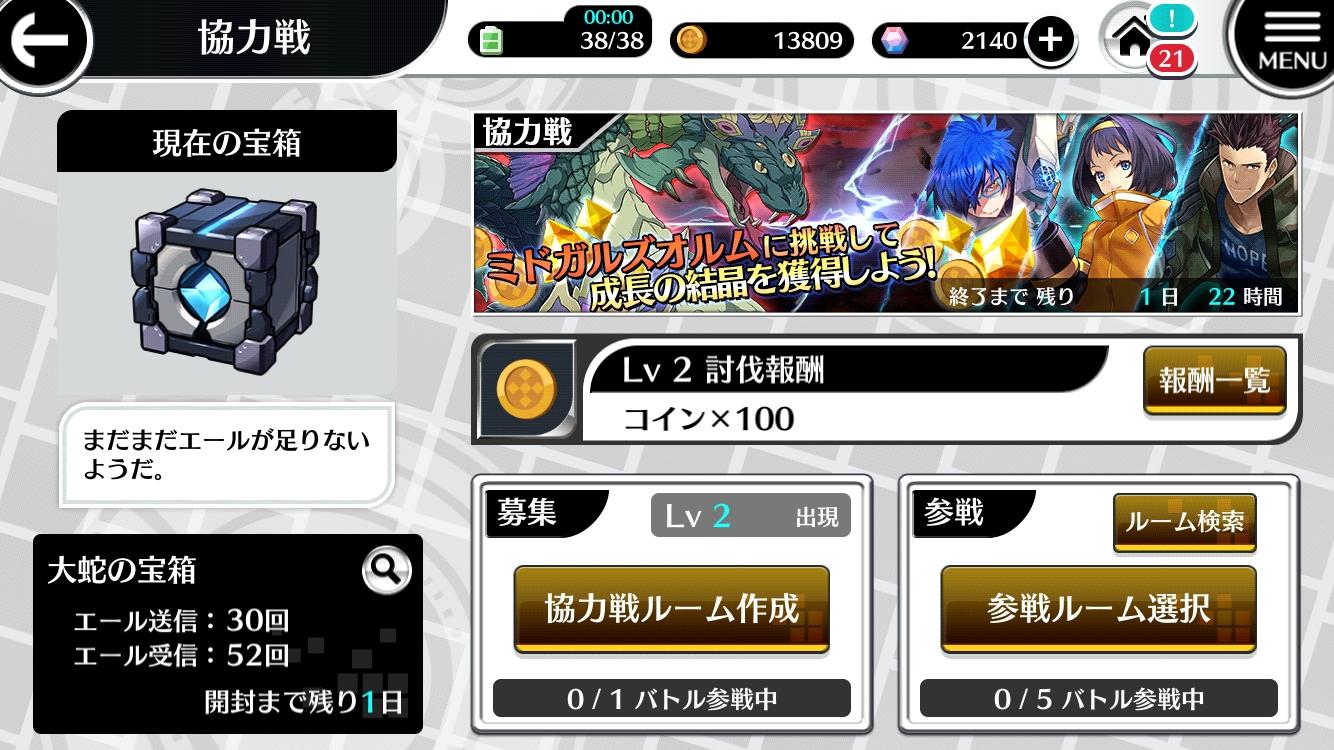 23/7 トゥエンティ スリー セブン【ゲームレビュー】