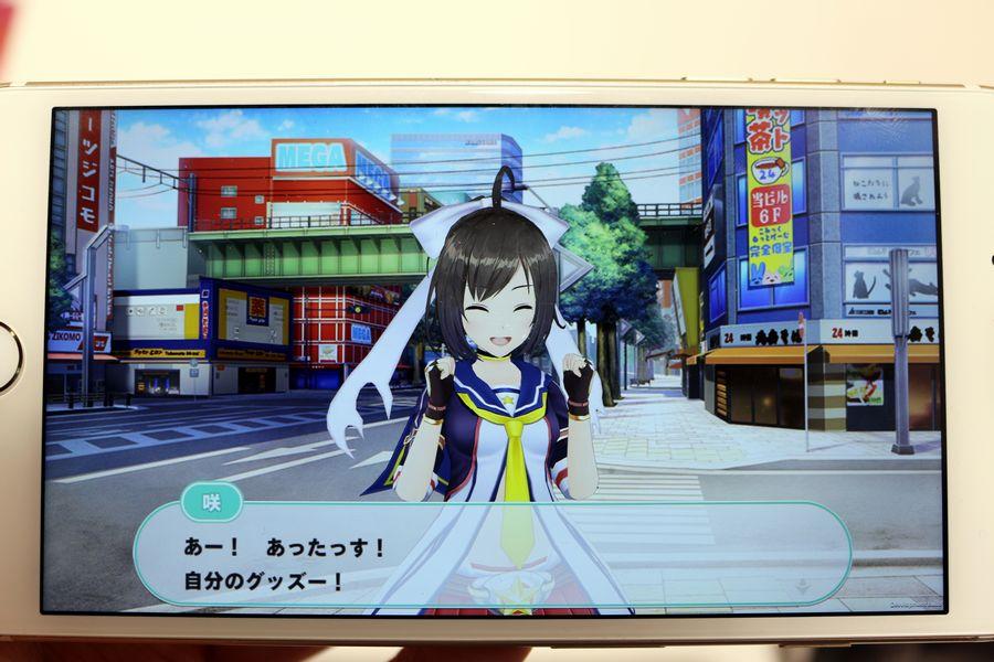 終幕彼女:エンドロールブースでは試遊もコスプレイヤーも!【AnimeJapan 2018】