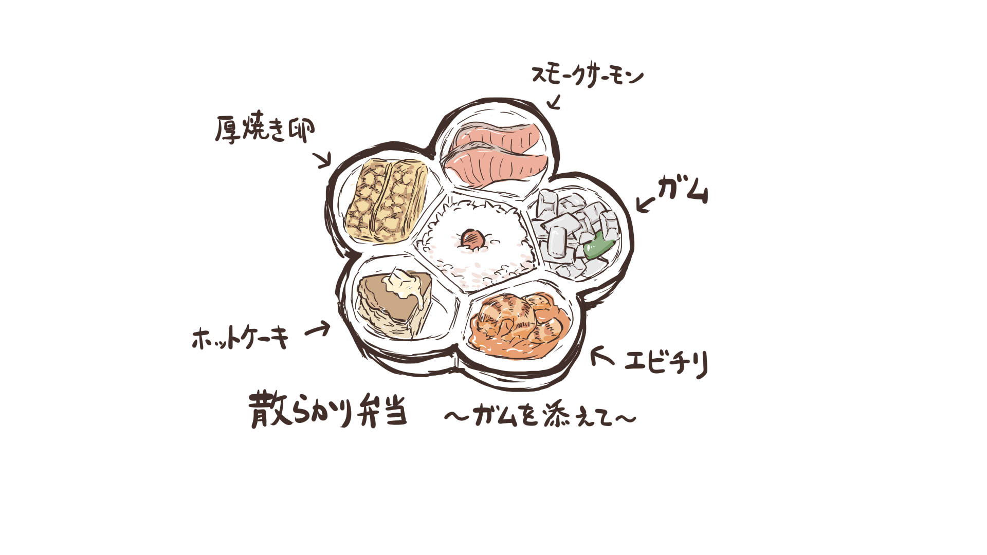 """ニコニコ超会議2018にごはんもおかずも""""ポテサラ""""な「超POTESARA弁当」が販売決定!"""