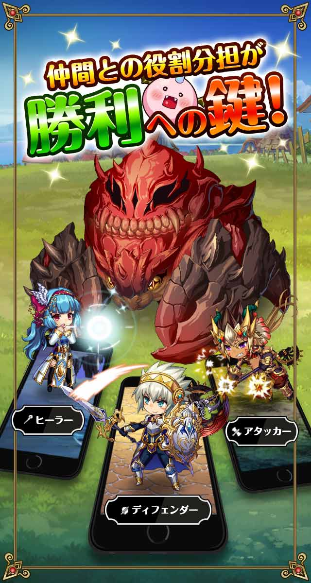 ネクソンの新作RPG『ドラゴン騎士団』が事前登録開始!