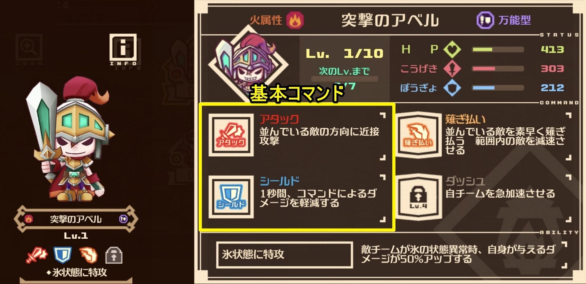 LINE トロッコウォーズ【ゲームレビュー】