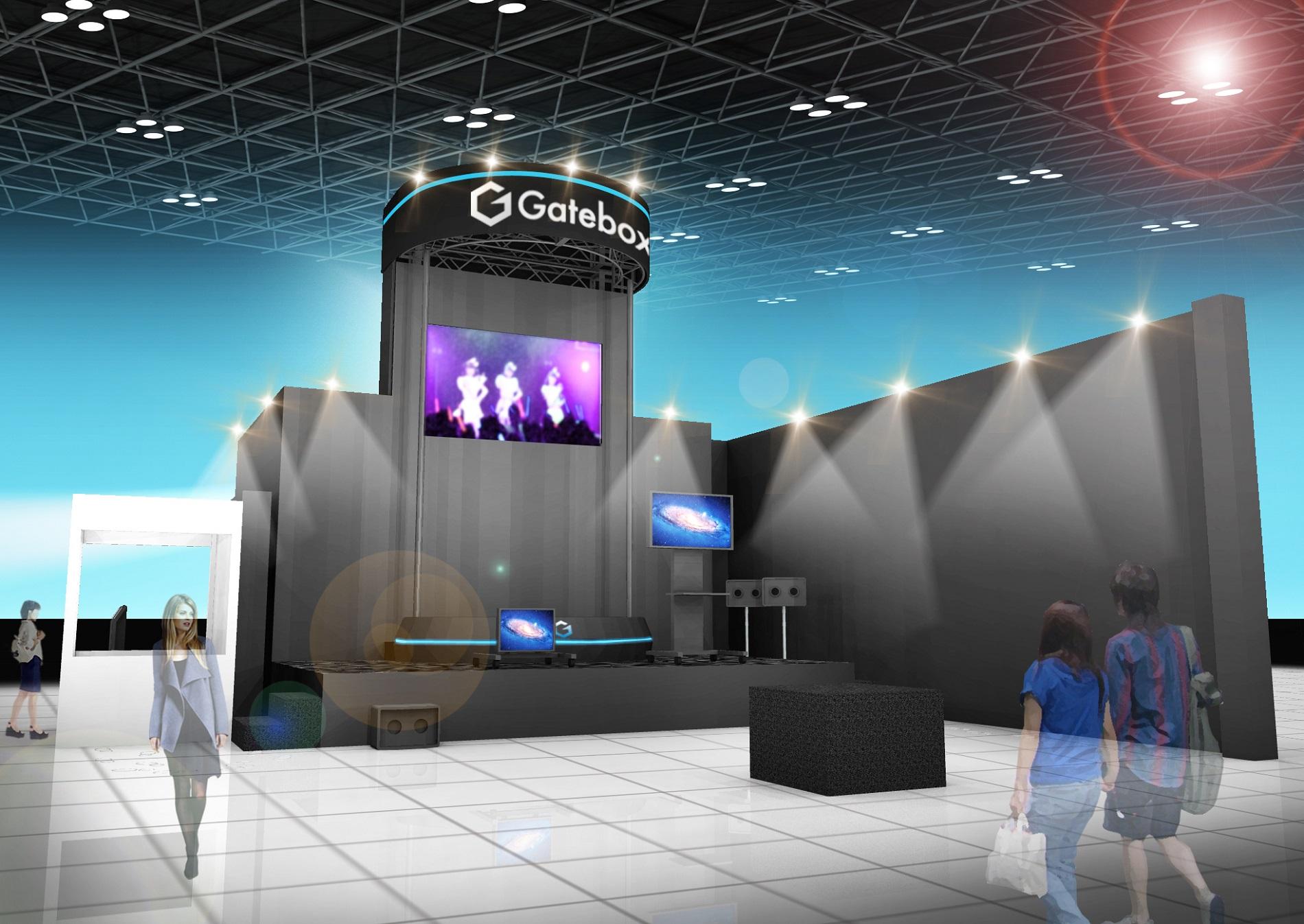 Gateboxがニコニコ超会議2018で「初音ミク」らと記念撮影ができるAR撮影会を実施!