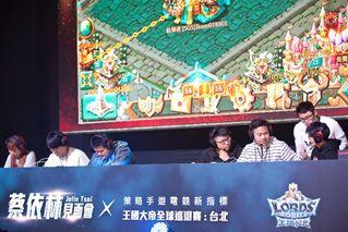 ロードモバイル【ニュース】: 「ローモバ世界大会 in 香港」に出場する日本代表メンバーが決定!