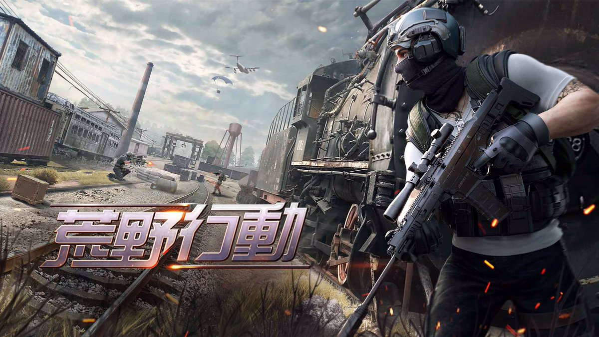 NetEaseが『荒野行動  Knives Out 』の訴訟報道に関する見解を発表 ※4/10追記あり