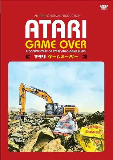 [黒川文雄のゲーム非武装地帯] 第59回: アーネスト・クラインとスピルバーグが描くVRワールド『レディ・プレイヤー1』