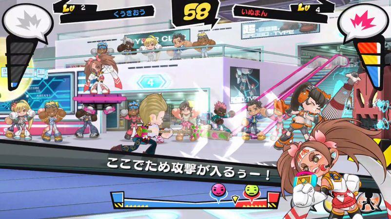 ファイトクラブ【ゲームレビュー】