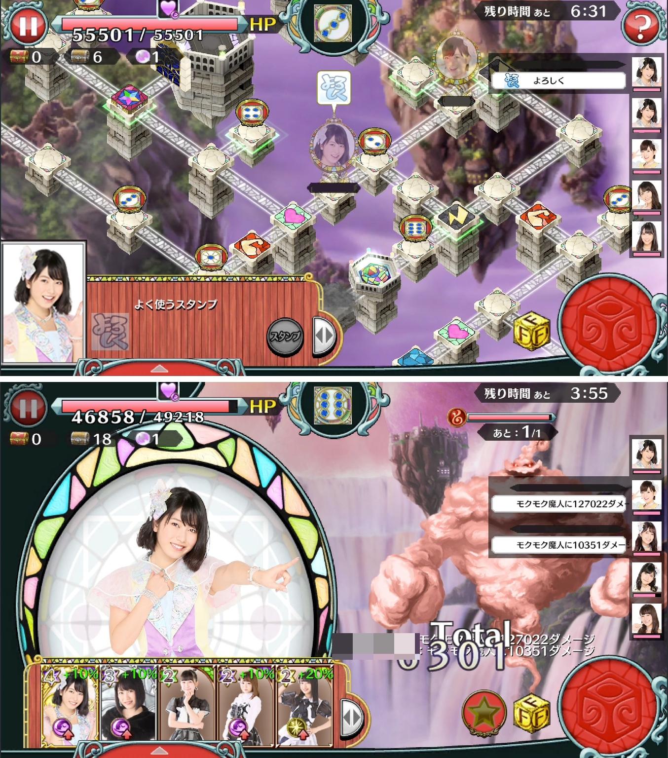 AKB48ダイスキャラバン【ゲームレビュー】