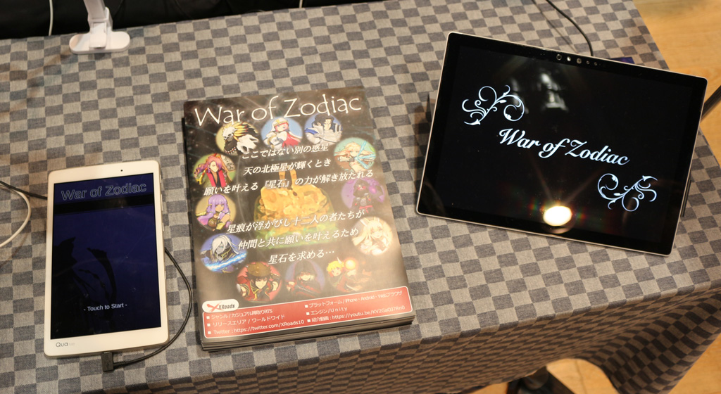 『War of Zodiac』はワールドワイドを目指すカジュアル陣取りゲーム【TOKYO SANDBOX 2018】