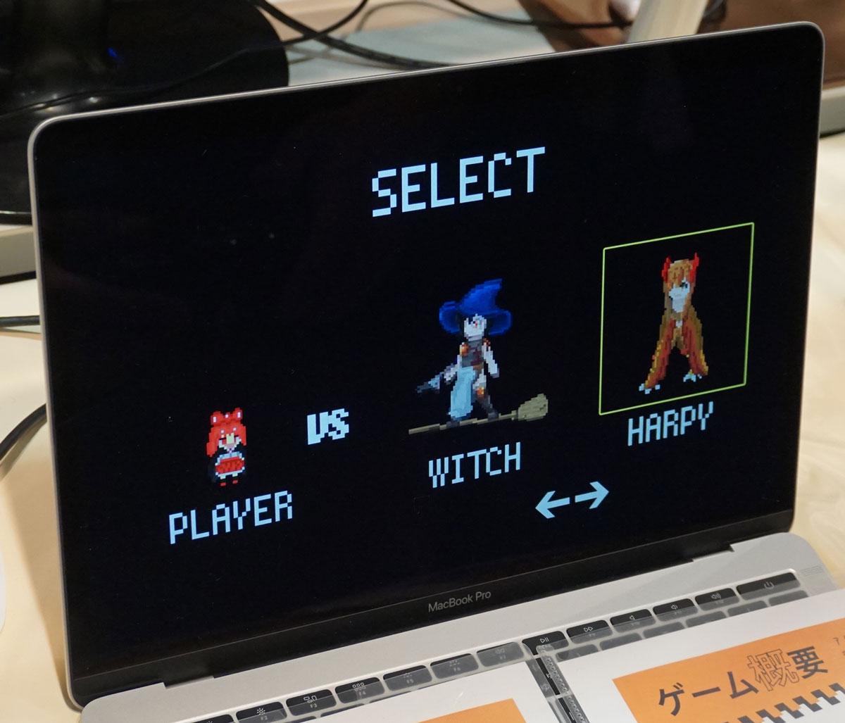 VTuberがゲーム制作!? ターン制アクションバトル『おあめどみねぃてぃんぐ』【TOKYO SANDBOX 2018】