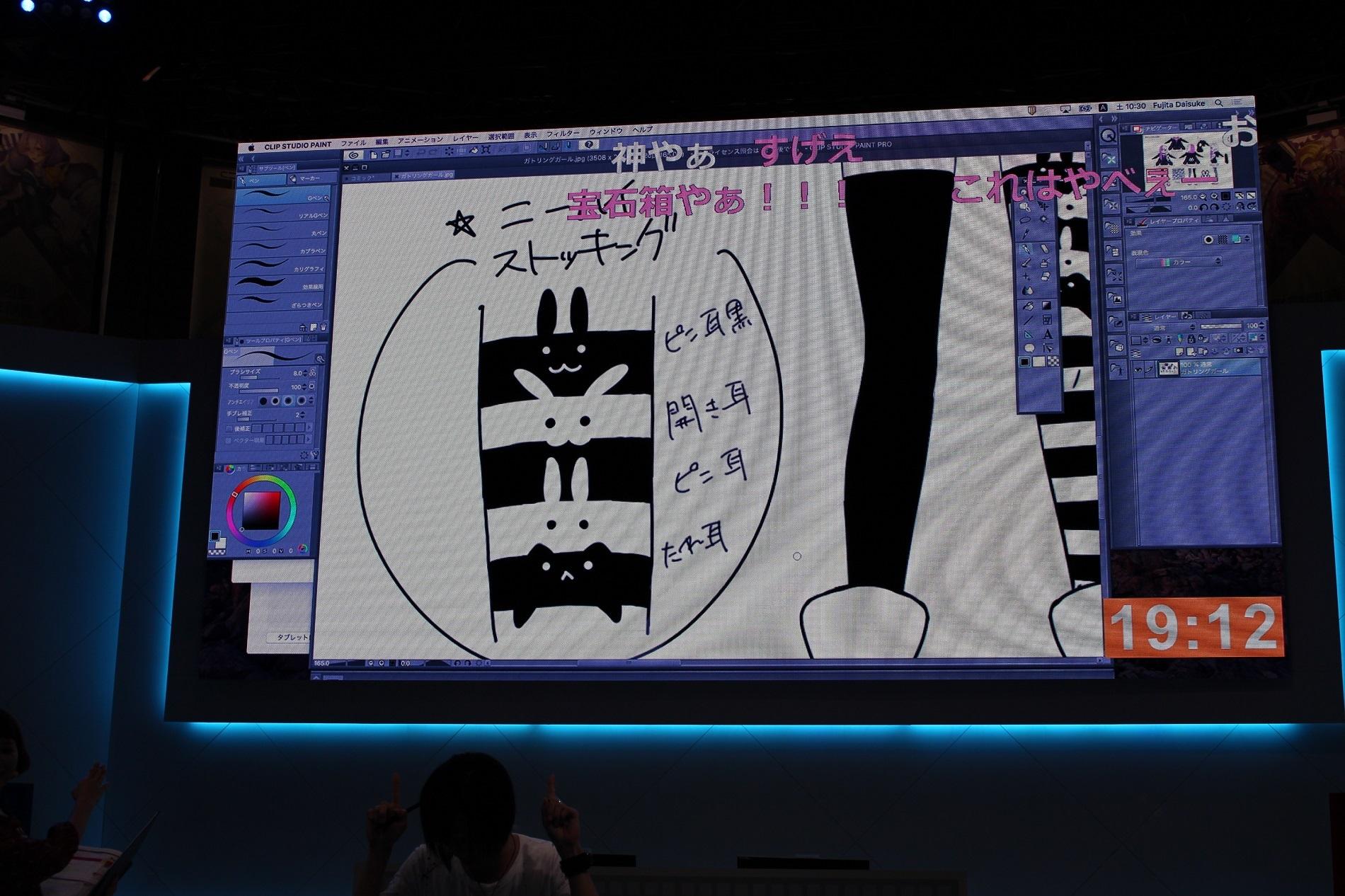 【更新版】超「#コンパス」ステージで超会議メグメグを即興でライブペイント!【ニコニコ超会議2018】